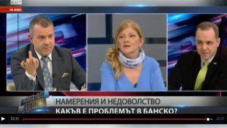 3000 лв. глоба за БНТ заради средния пръст на Кошлуков