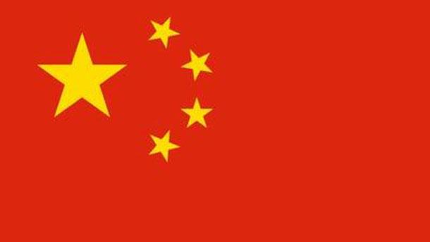 Китай отвръща на удара, налагайки мита от 25% на 106 стоки, произвеждани в САЩ, включително и за вноса на американска соя