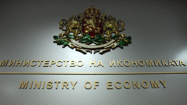 Катарският бизнес заяви конкретен инвестиционен интерес към проекти в България