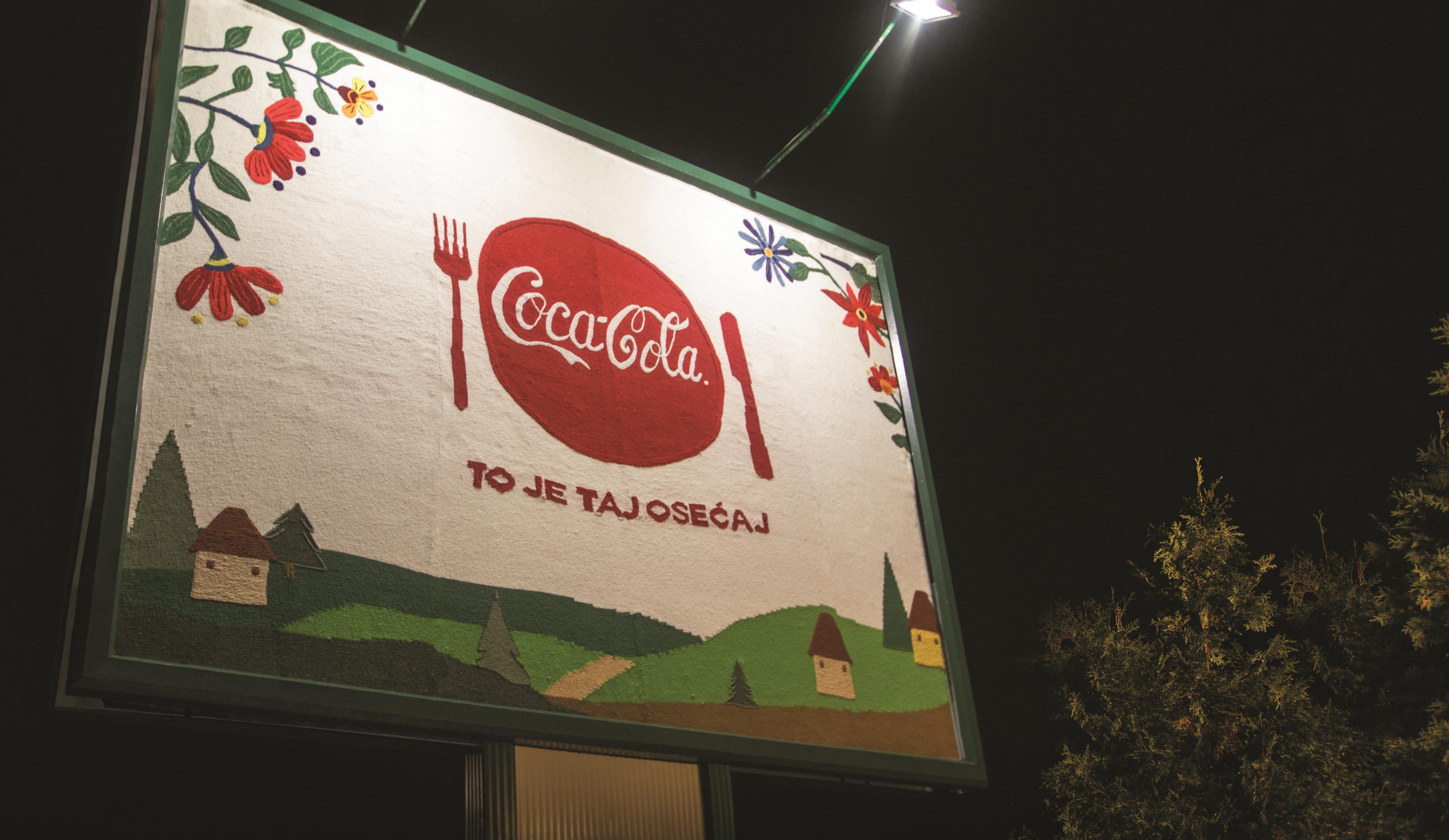 Ръчно изработен билборд на финала на престижен фестивал
