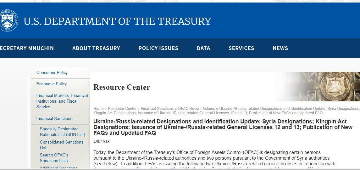 Нови санкции на САЩ срещу 38 руски олигарси и фирми