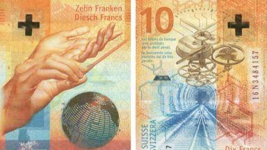 Топ 5 на най-красивите банкноти в света