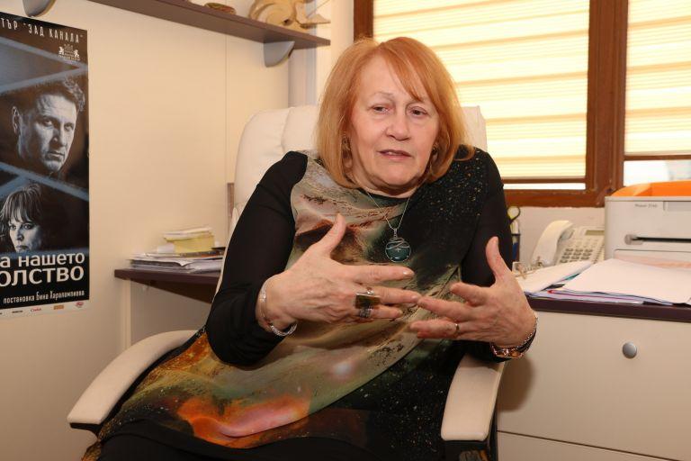 Бина Харалампиева: Паролата за всеки успех е любов