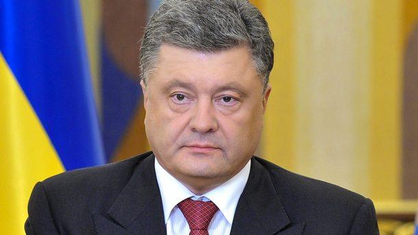 """Порошенко зове Германия да се откаже от """"Северен поток-2"""""""