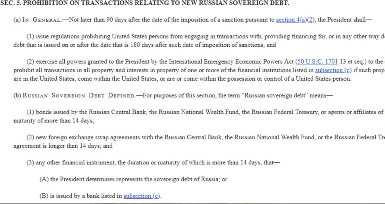 САЩ забраняват сделки с руски ДЦК и облигации