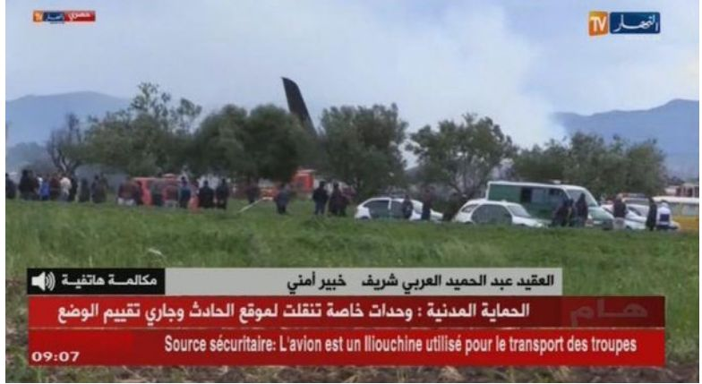 Военен самолет се разби в Алжир (Видео)
