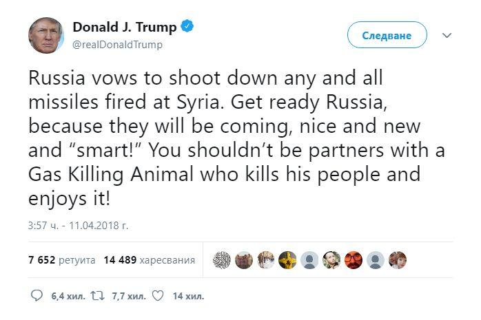 Тръмп с остра реакция: Приготви се, Русия