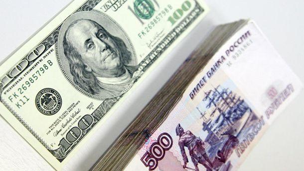 Русия преустанови попълването на валутните си резерви след срива на рублата