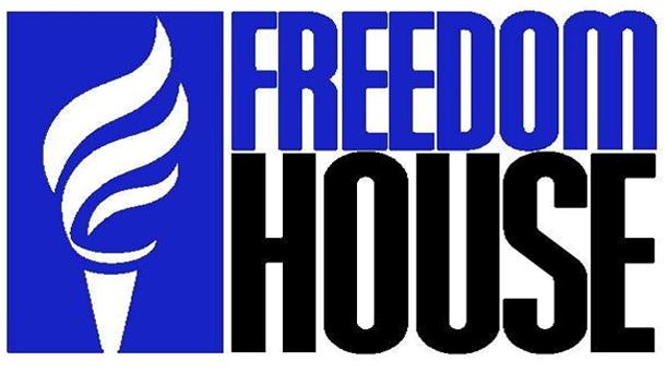 """""""Фрийдъм хаус"""": България си върна политическата стабилност"""