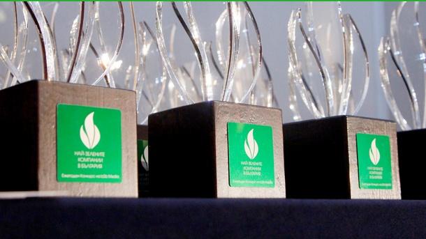 На 11 май стават ясни най-зелените компании в България