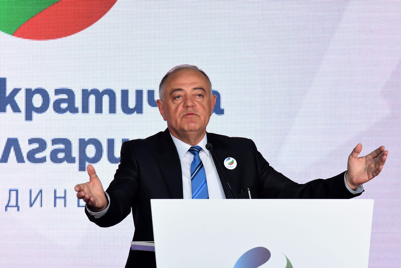 """ДСБ, Да, България и Зелените вече са """"Демократична България"""""""