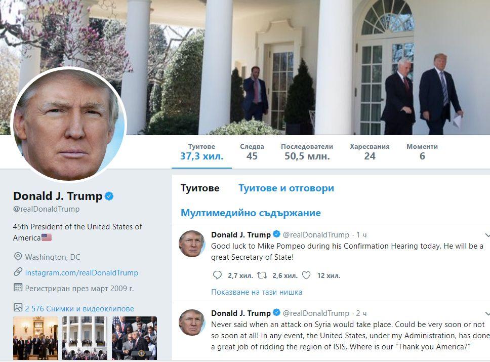 Тръмп: Не съм казвал кога ще ударим Сирия