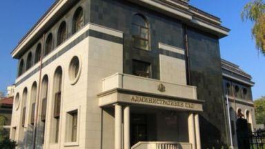 Ден на отворени врати в Административния съд