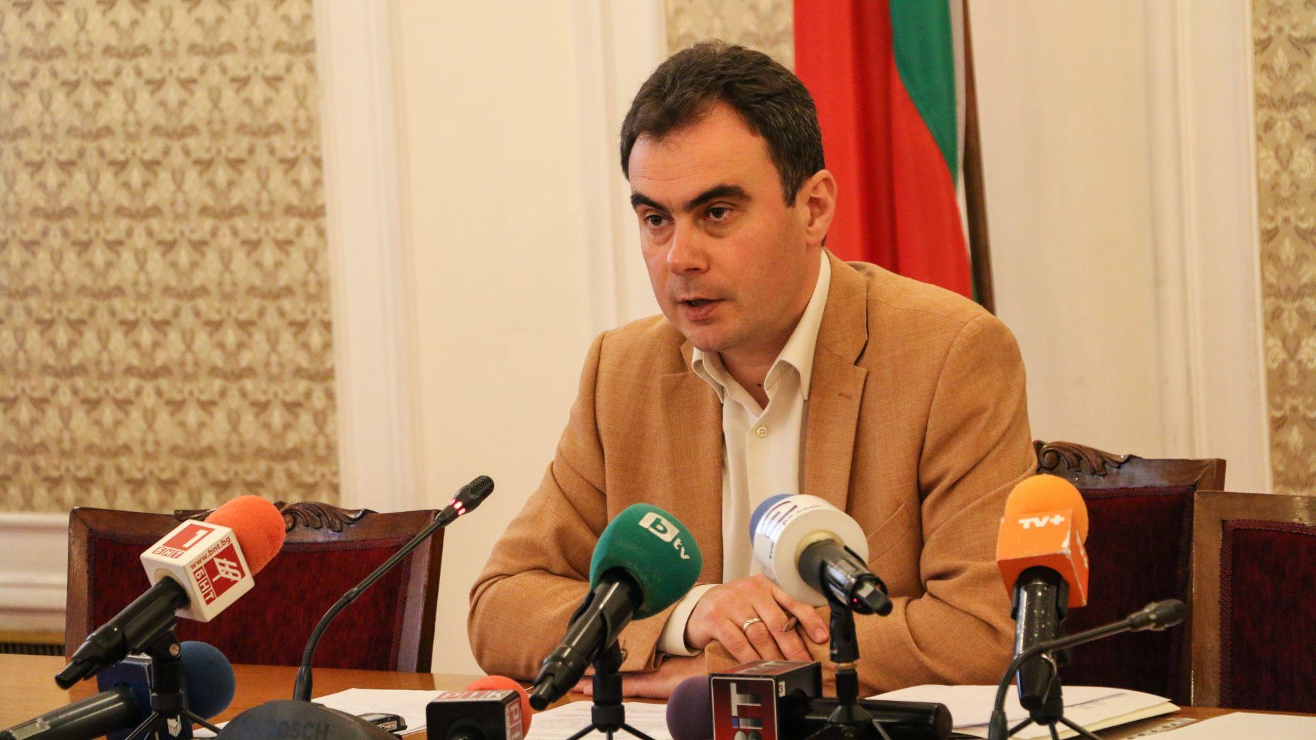 НС удължи работата на комисията за ЧЕЗ до 10 май