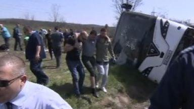 """6 жертви при катастрофа на автобус на АМ """"Тракия"""" (видео)"""