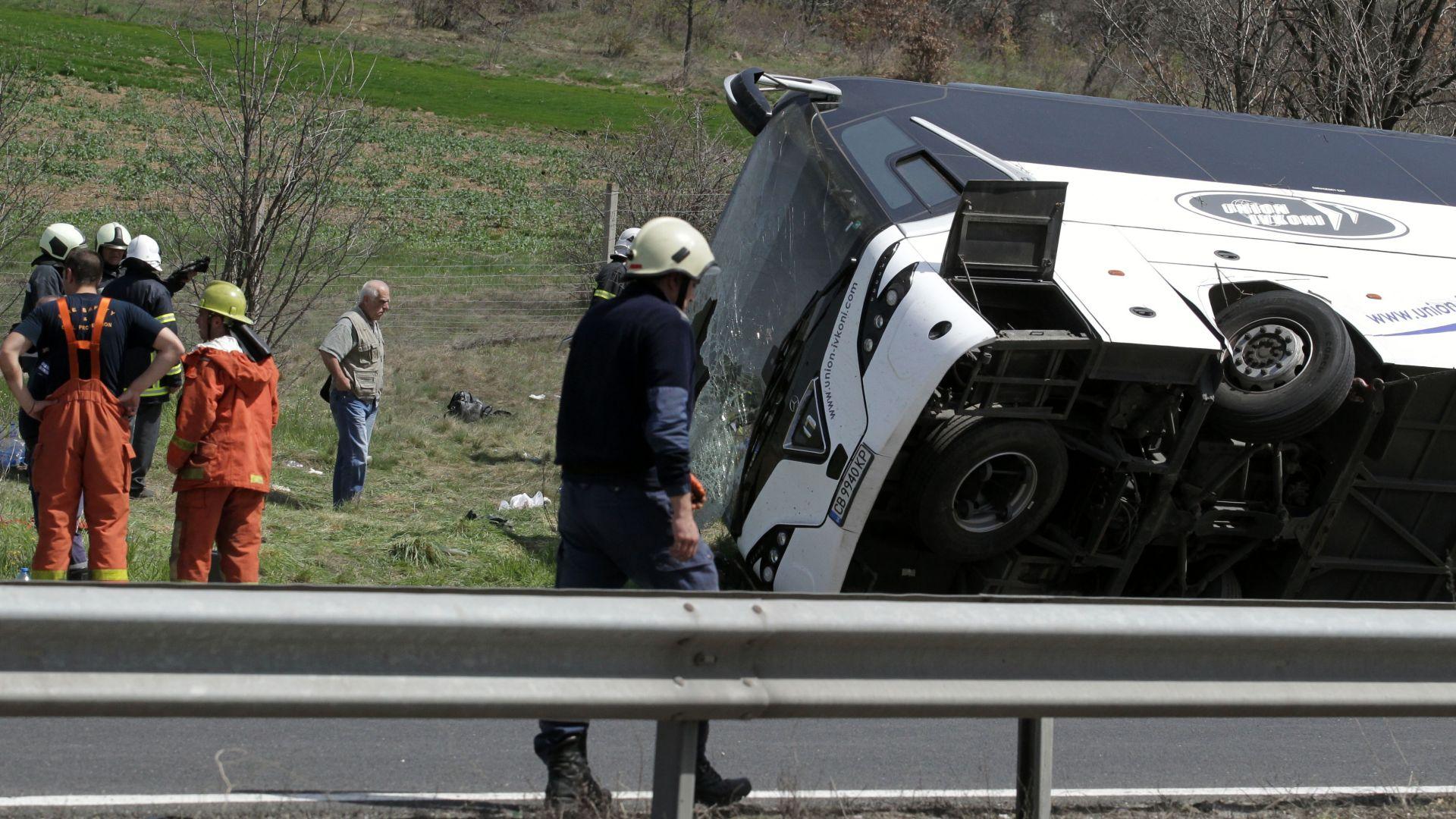 Пътни инциденти с автобуси за последната година