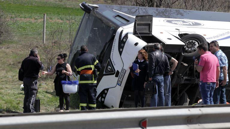 """Шофьорката, управлявала колата на """"Тракия"""", остава в ареста"""