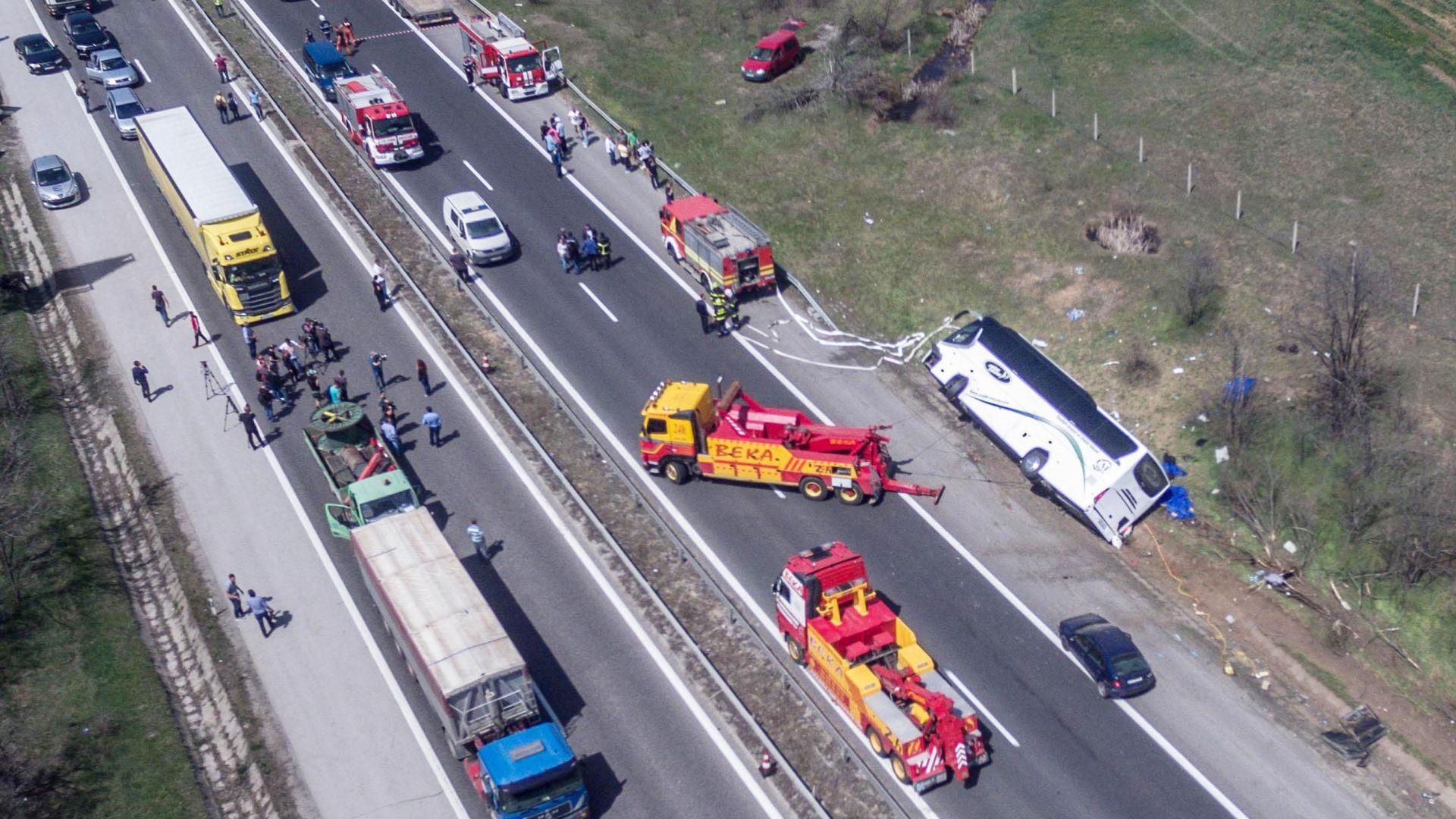 Стабилизираха ранените при катастрафата до Вакарел