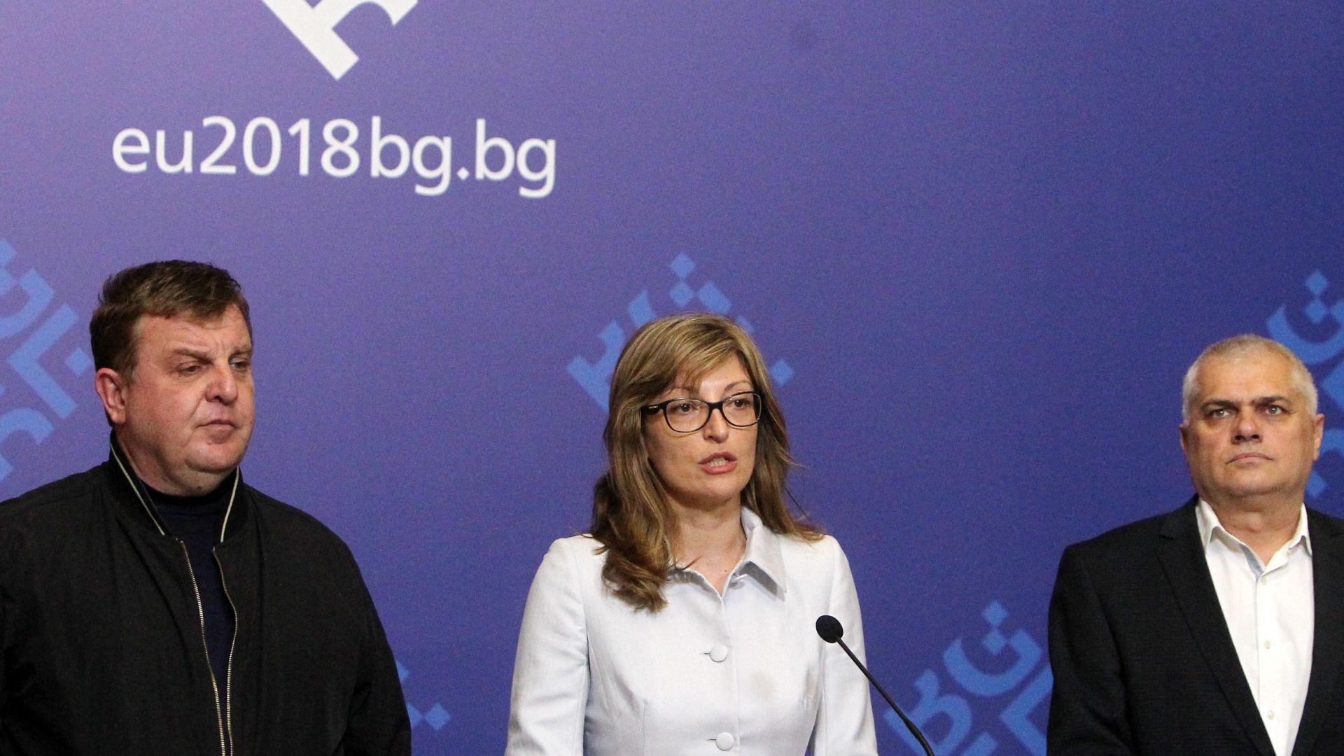 Захариева: България призовава за деескалация на напрежението
