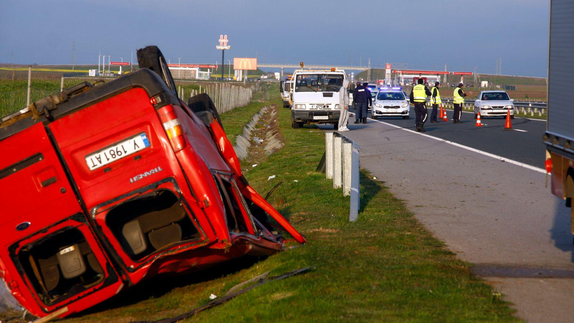 """Двама загинаха, има ранени при катастрофа на """"Тракия"""""""