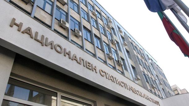 НСИ: Понижение на потребителските цени България през март при слабо повишение на годишната инфлация