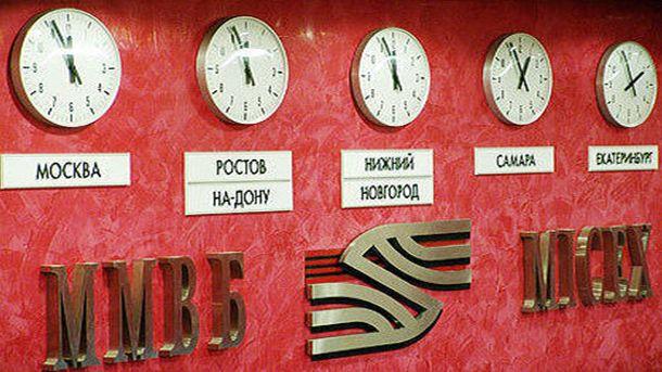 Понижение на рублата и на борсовите индекси в Москва след заплахата на САЩ за нови санкции спрямо Русия