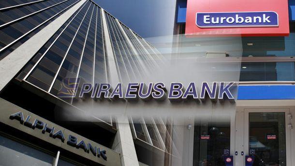 Гръцките банки изглежда ще преминат успешно стрес-теста на ЕЦБ
