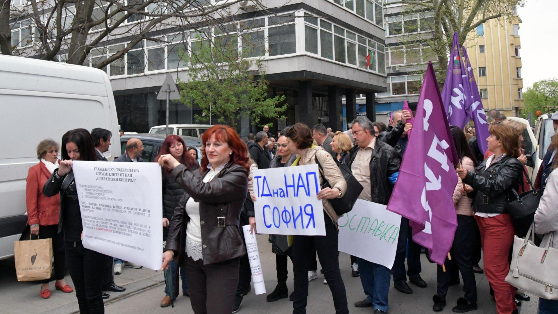 Данъчните протестираха срещу масови уволнения