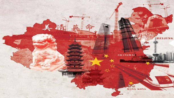 Китайската икономика нарасна с 6,8% през първото тримесечие