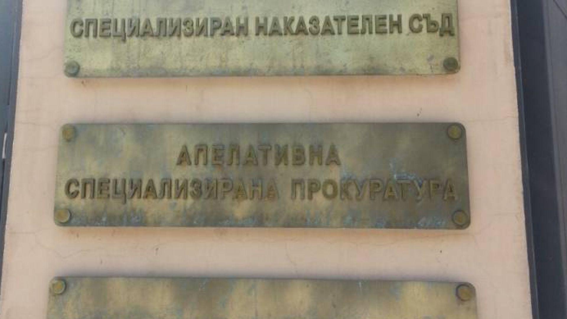 Специализираната прокуратура разследва Агенцията за българите в чужбина