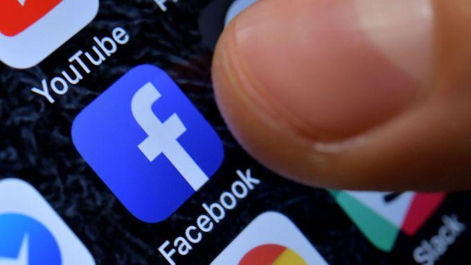 """Средното заплащане на служителите във """"Фейсбук"""" достигната 240 хил. долара през 2017 година"""