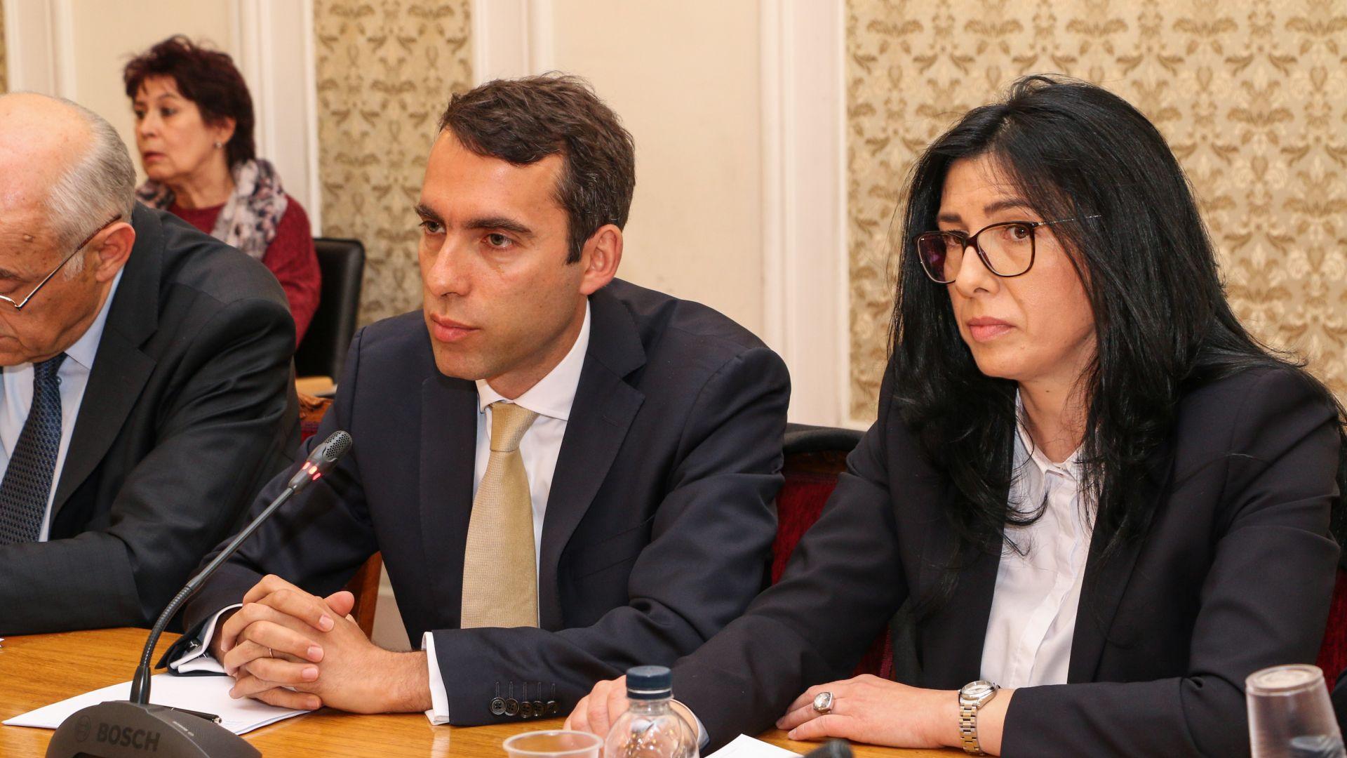 Инерком обжалва решението на Комисията за защита на конкуренцията