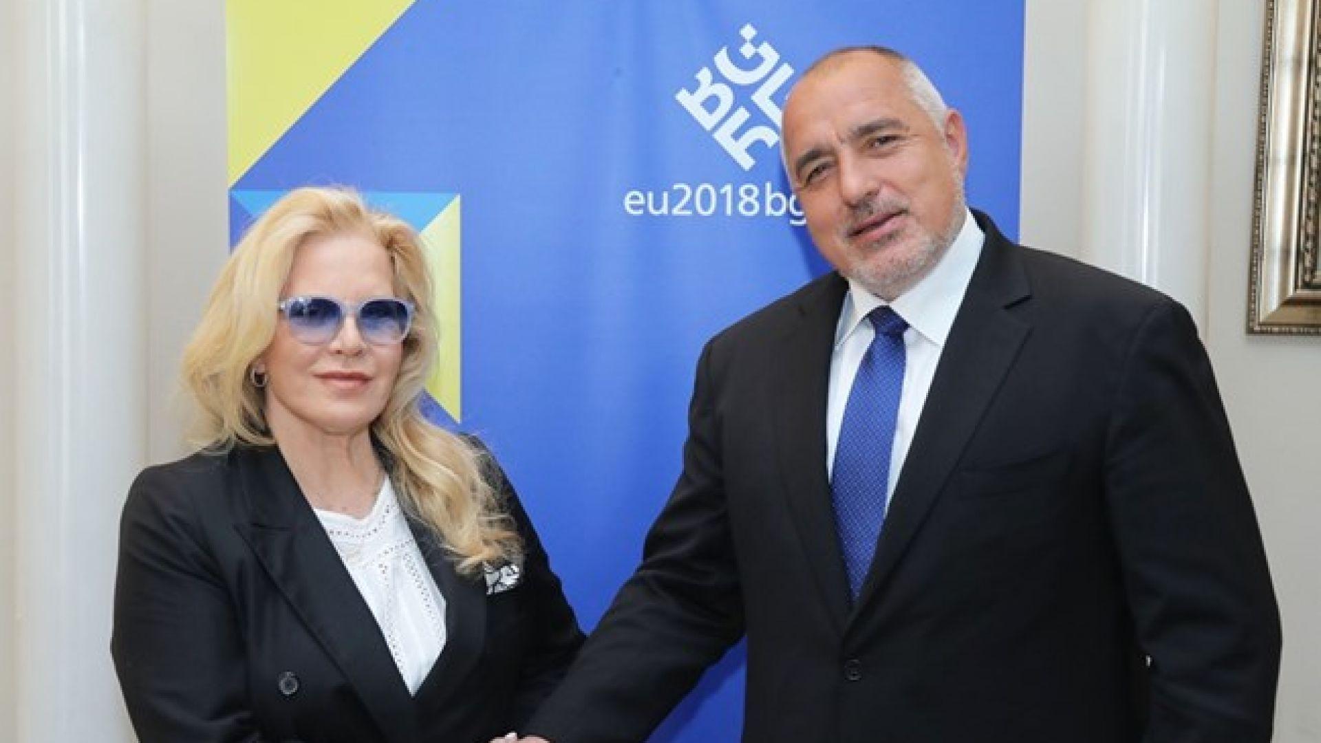 Силви Вартан се срещна с Бойко Борисов