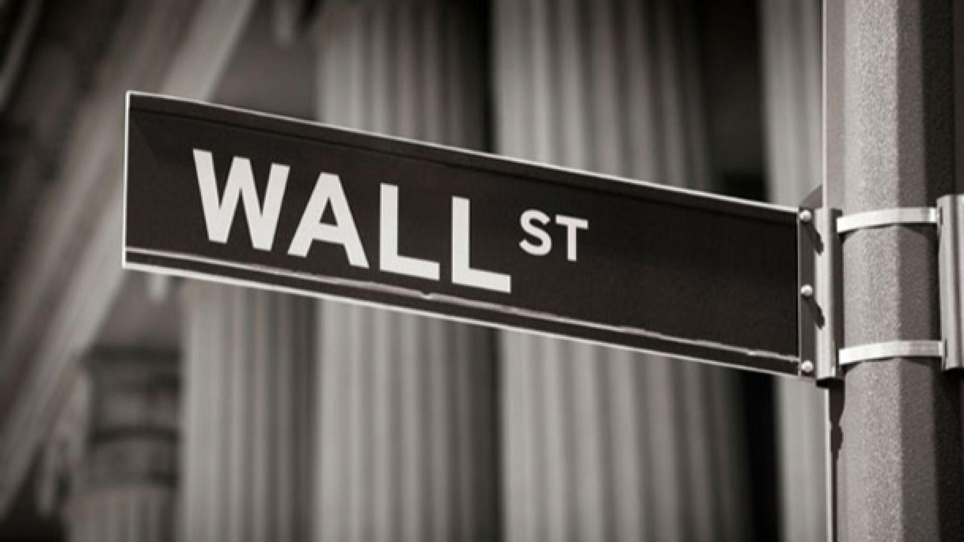 Повишение на америкaнските фондови фючърси след добри финансови отчети на Goldman Sachs, Johnson & Johnson и на Netflix