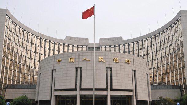 Китай понижава задължителните банкови резерви, освобождавайки около 200 млрд. долара