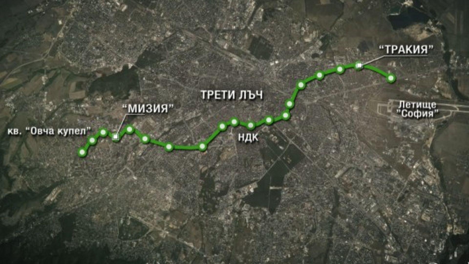 Новите имена на метростанции в София - грешка или не?
