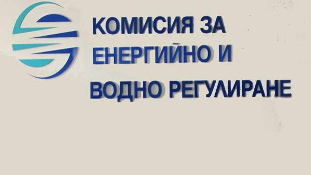 5 са предложенията за нови членове на КЕВР