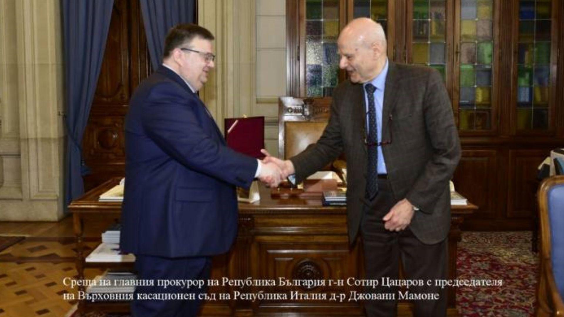Цацаров е на посещение в Италия
