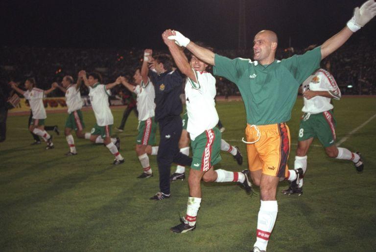 1997 г., България - Русия 1:0