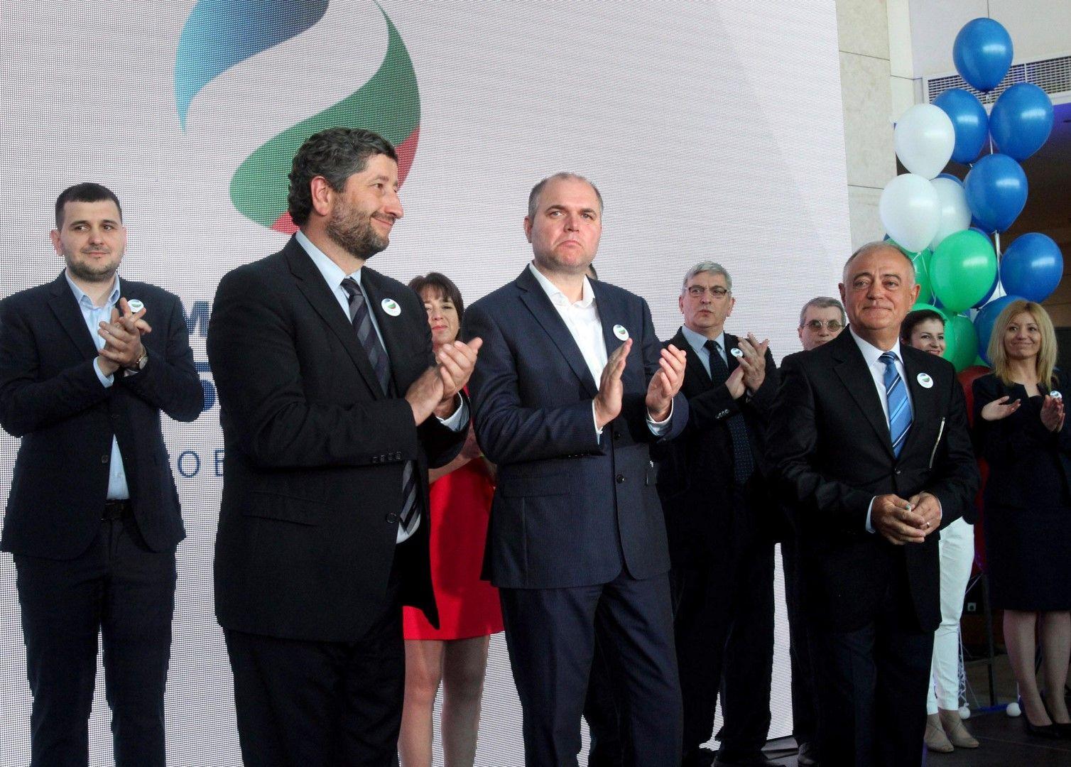 """""""Да България"""", ДСБ и Зелените направиха Демократична България"""
