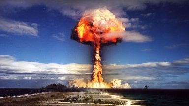 На какво се дължи формата на ядрения взрив