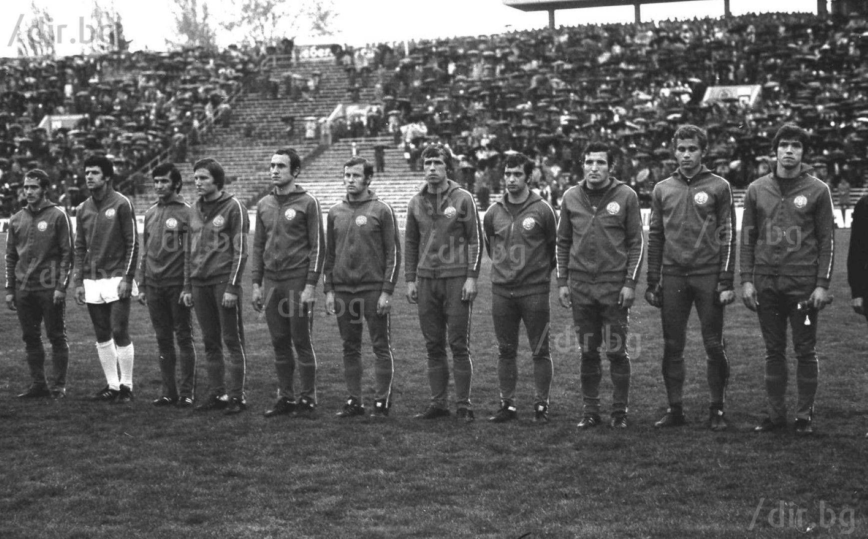 С националния тим на България. Снимка: Иван ГРИГОРОВ