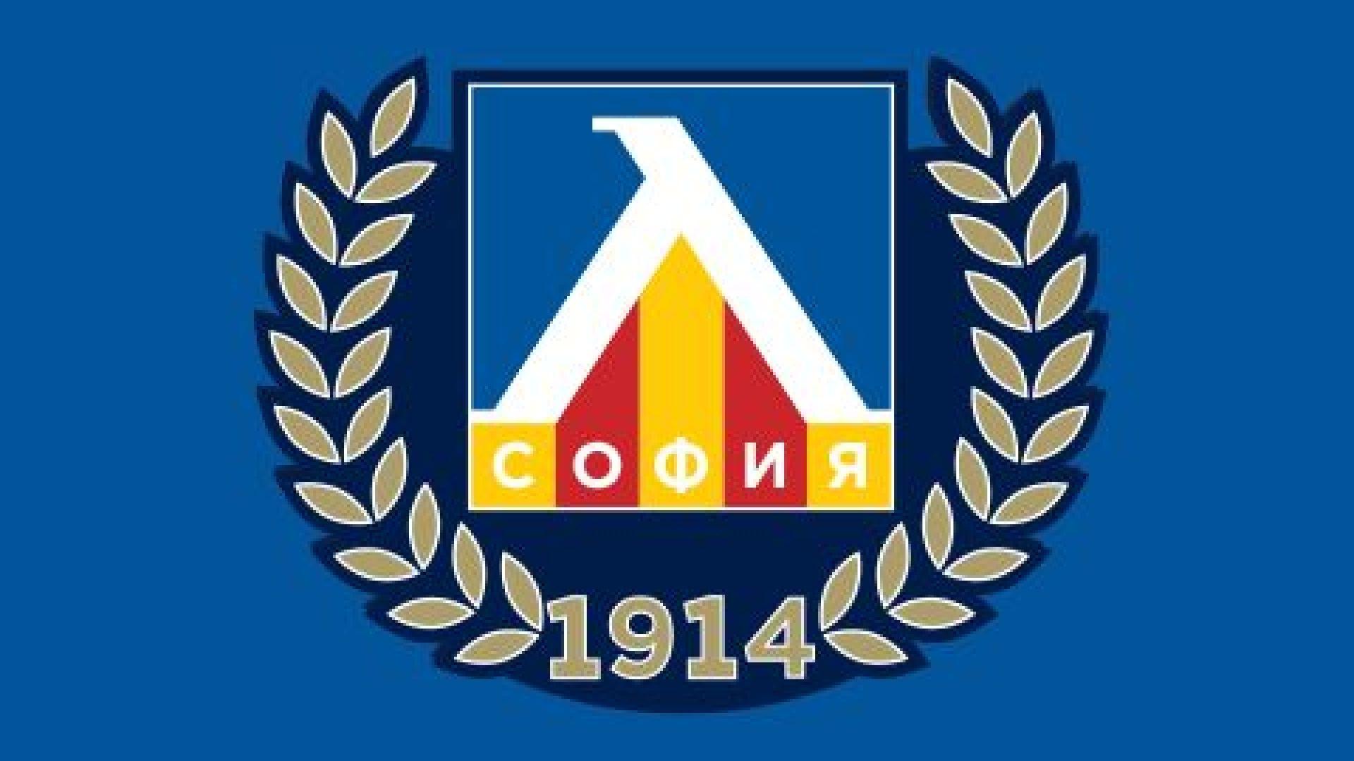 """""""Левски"""" излезе с позиция след инцидента"""