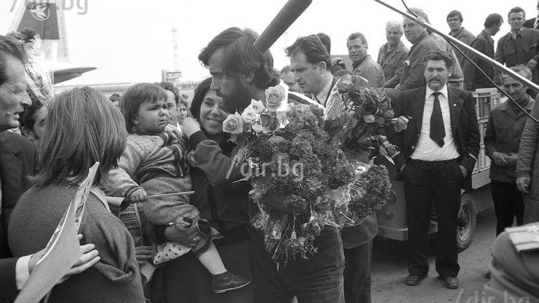 22 май 1981 г. - посрещане у дома на Христо Проданов и останалите от експедицията след успешното изкачване на връх Лхоце