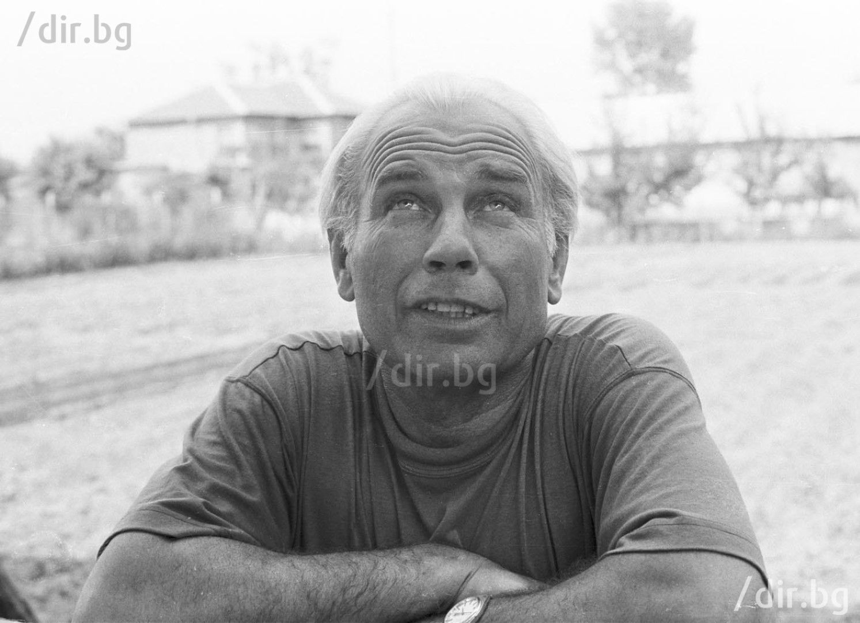 Татко Стоичко най-много се ядосваше на Ицовите щуротии по терена. После му прощаваше. Снимка: Иван ГРИГОРОВ