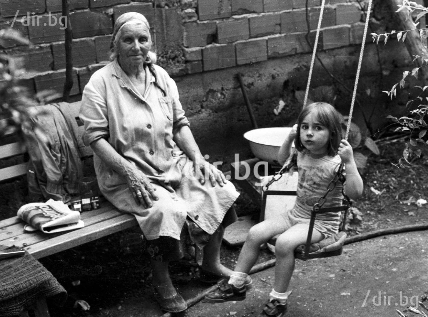 Баба Петранка, Пенкината майка, е отгледала много внуци. Днес вече не е между живите. На снимката е с голямата племенница на Ицо Петя. Снимка: Иван ГРИГОРОВ