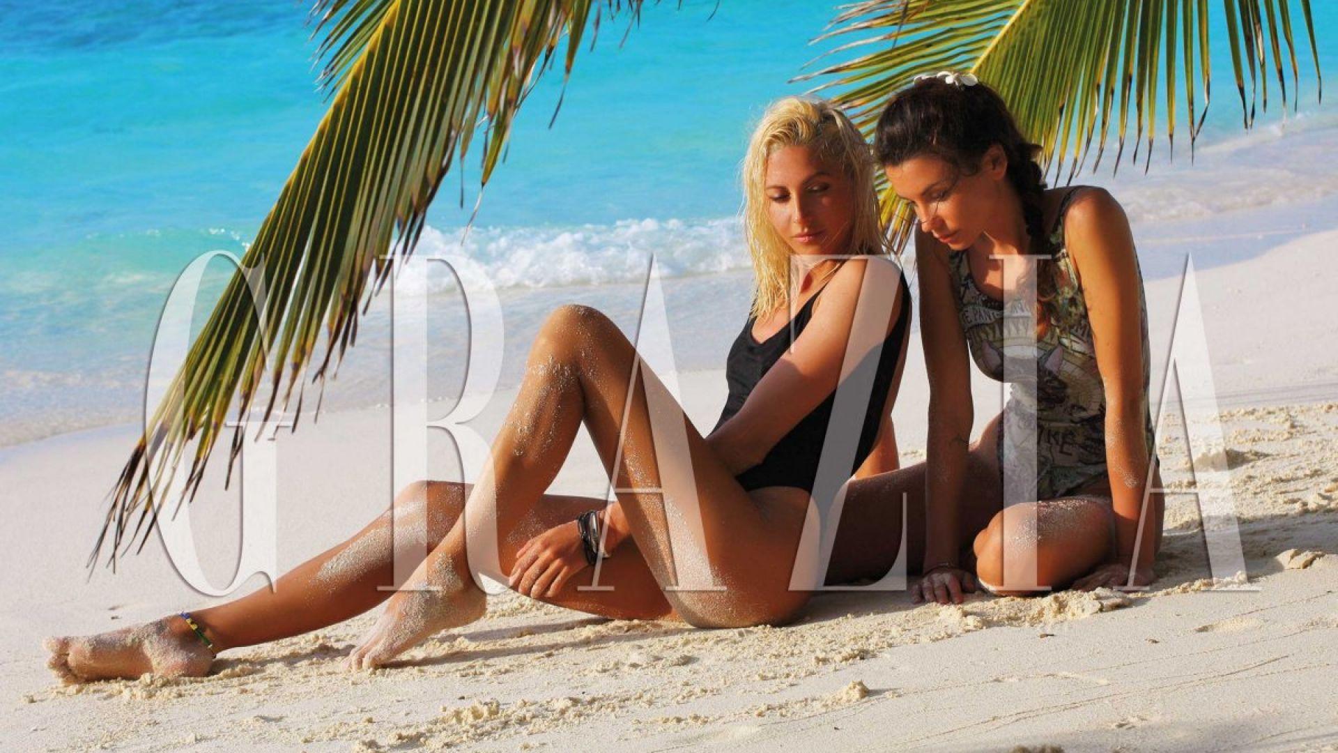 Диляна Попова и сестра ѝ с фотосесия на Малдивите