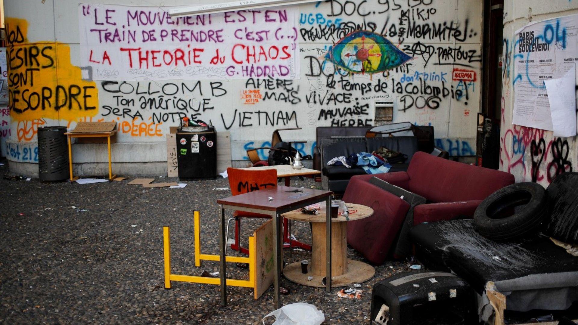 Полицията изгони студенти окупатори от парижки университет