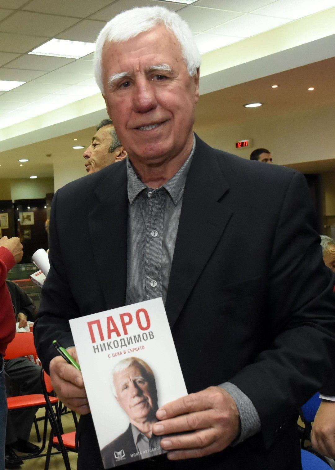 Авторът и главен герой в книгата. Снимка Bulphoto