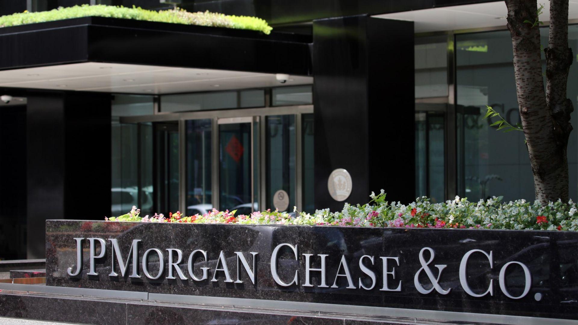 JPMorgan плаща $135 млн. заради грешна обработка на сделки